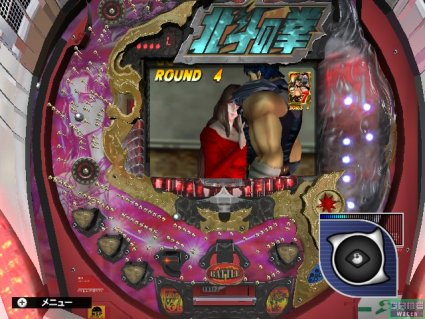 pachinko casino online